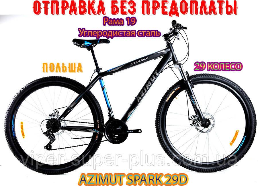⭐✅ Горный Велосипед Azimut Spark 29 D (19 рама) ЧЕРНО-СИНИЙ