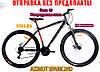 ⭐✅ Горный Велосипед Azimut Spark 29 D (19 рама) ЧЕРНО-СИНИЙ, фото 2