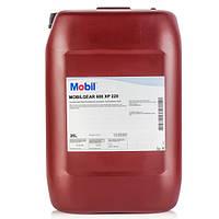 Редуктор масло MOBILGEAR 600 XP 220 каністра 20л