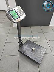 Торгові ваги до 150 кг Олімп К1