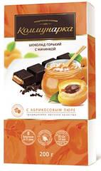 Білоруський шоколад Комунарка гіркий з начинкою з абрикосового пюре 200 грам