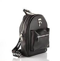 Женский рюкзак Karl Lagerfeld / Карл Лагерфельд Женский черный рюкзак