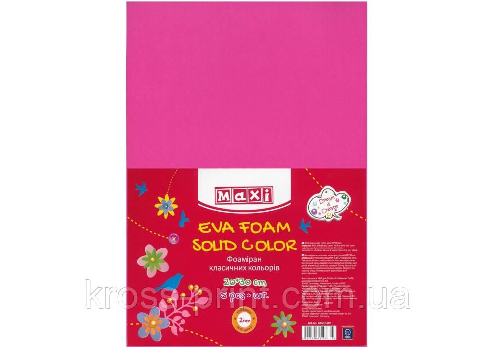 Фоамиран на клейкій основі, 20х30 см, 2 мм, рожевий