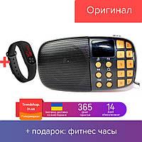 Портативная Bluetooth колонка TO-203 беспроводная блютуз колонка с радио, радиоприемник