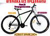 ⭐✅ Гірський Велосипед Azimut Spark 29 D+ (21 рама) ЧОРНО-СИНІЙ, фото 6