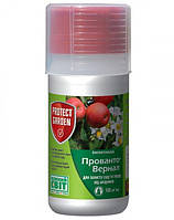 Инсектицид Прованто Вернал (Калипсо) 480 SC 100 мл Bayer