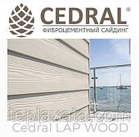 Дошка для забору з фіброцементу Cedral LAP Wood (під дерево)