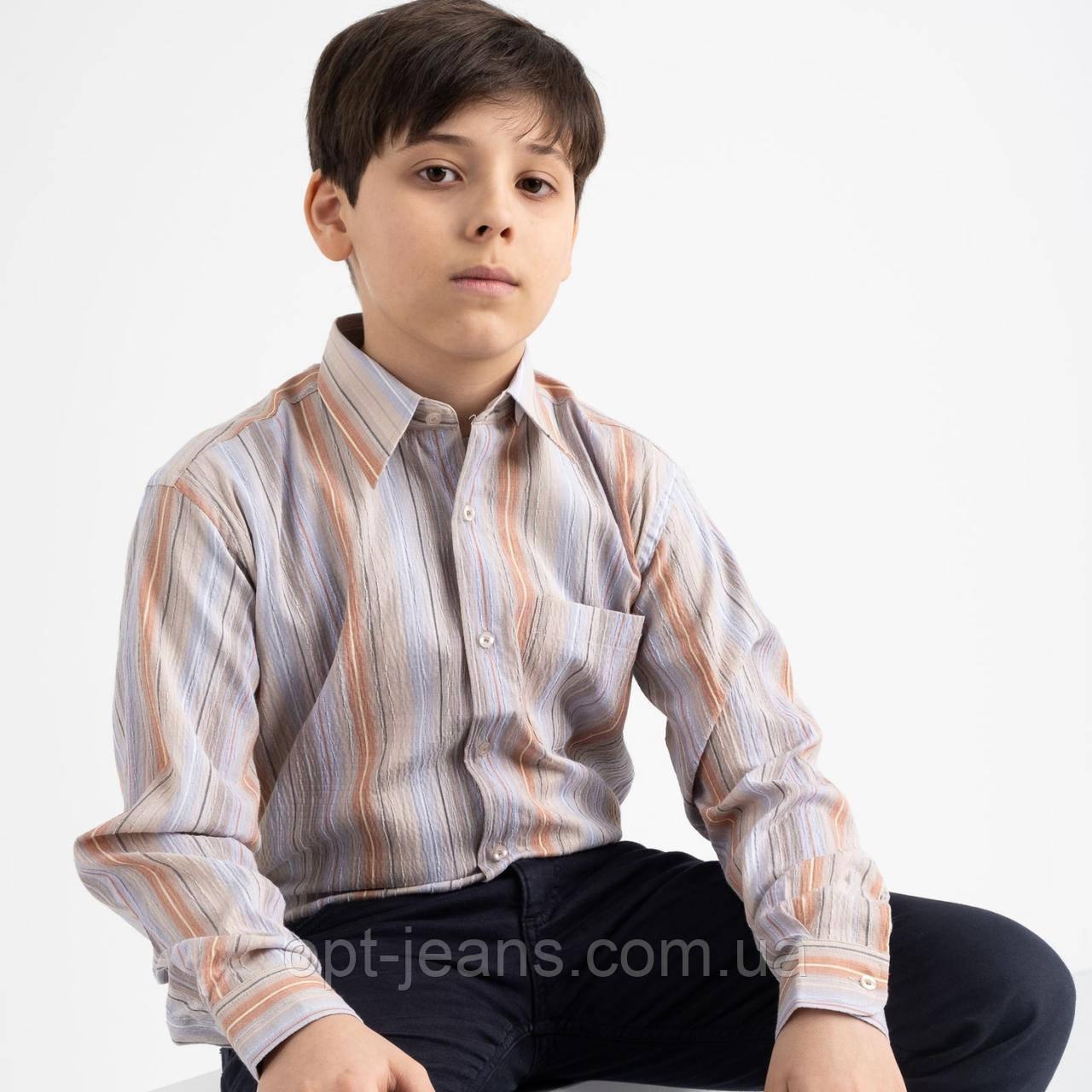 1906 Boston Public бежевая рубашка в полоску на мальчика 7-15 лет (5 ед. размеры: