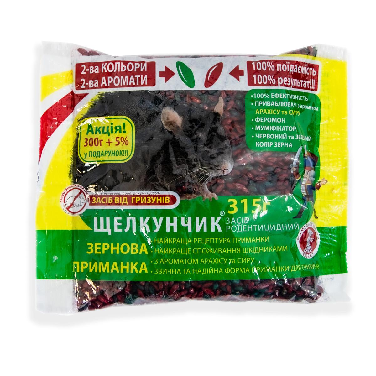 """Родентицид """"Щелкунчик зерновая приманка"""", отрава для мышей и крыс, средство от грызунов, отрута для мишей (GK)"""