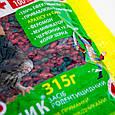 """Родентицид """"Щелкунчик зерновая приманка"""", отрава для мышей и крыс, средство от грызунов, отрута для мишей (GK), фото 2"""