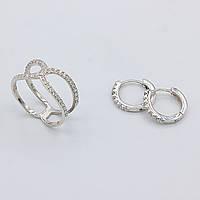 Кольцо и серьги из серебра Нежность