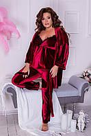 Женский комплект четверка пижама майка-шорты-штаны-халат