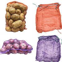 Сетка овощная 45 х 75 см до 30 кг