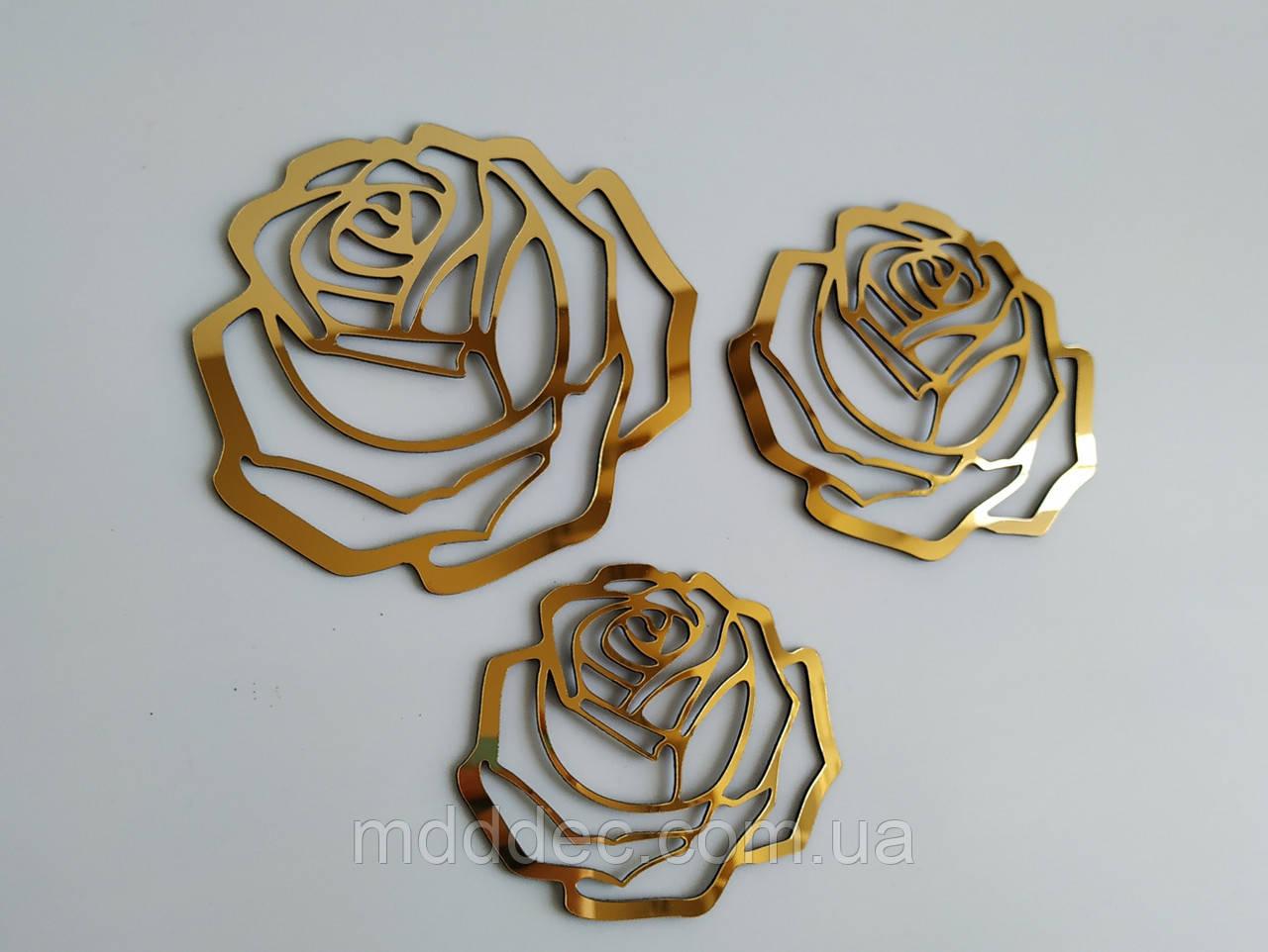 Набор зеркальный пластик золото розы 3 шт