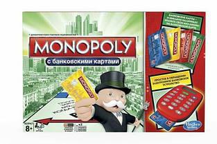 Настольная игра Монополия с банковскими карточками Hasbro