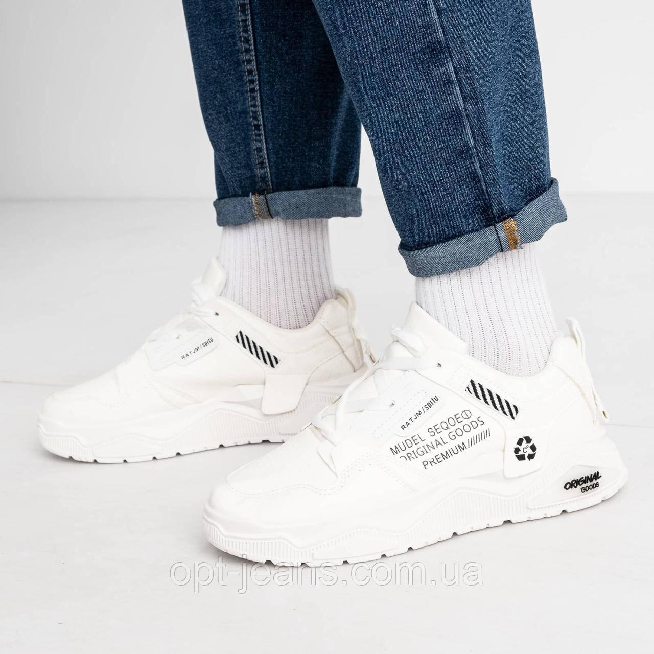 181120-3 белые кроссовки мужские (10 ед. размеры: 39.40.40.41.41.42.42.43.43.44)