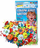Букет цветов - 9 цветов (пакет) (382)