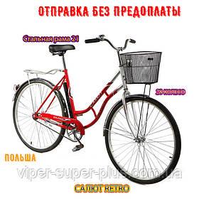 """✅ Дорожный велосипед Азимут Retro 28"""" Дюймов - RED"""