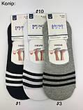 Шкарпетки-сліди BRUNO #ML-5202, р. 40-45, фото 5