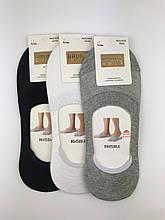 Шкарпетки-сліди чоловічі  BRUNO #MLS-4203, р. 40-45