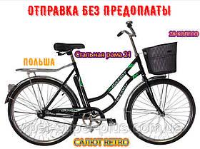 """✅ Дорожній велосипед Азимут Retro 28"""" Дюймів - BLACK_GREEN"""