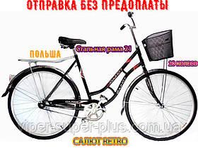 """✅ Дорожній велосипед Азимут Retro 28"""" Дюймів - BLACK_RED"""