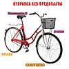 """✅ Дорожный велосипед Азимут Retro 28"""" Дюймов - BLACK_RED, фото 3"""