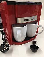 Кофеварка кофемашина капельная для дома электрическая + 2 чашки в комплекте Domotec 500W 0.3л Красная (MS-0705