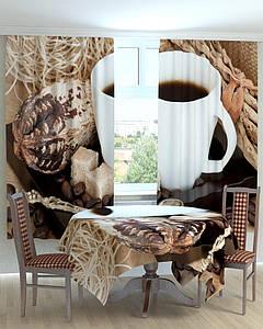 Фотошторы на кухню чашка кофе