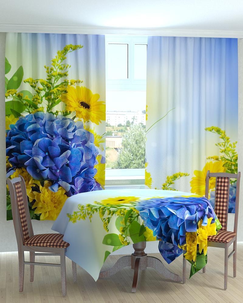 Фотошторы для кухні жовті і блакитні квіти