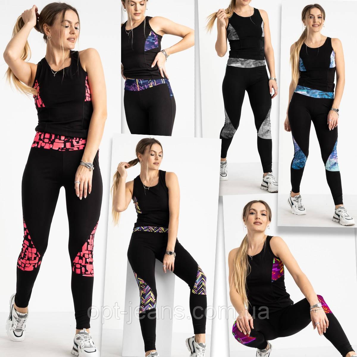 0468-107 фитнес-костюм женский стрейчевый микс цветов (4 ед. размеры: S-M/2, L-XL/2) Без выбора цветов