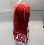 Сетка эластичная для мяса 10м, ∅100/48 ячейки, красная, фото 2