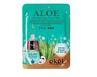 Корейская тканевая маска Ekel противовоспалительная с экстрактом алоэ
