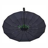 Зонт чоловічий 16 спиць складаний автомат з прямою ручкою міцний купол антиветер Чорний Max 00915, фото 3