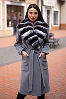 Пальто кашемірове зі знімним коміром із шиншили
