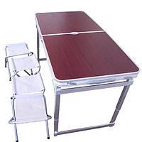 Посилений стіл туристичний розкладний для пікніка з 4 стільцями Folding Table Коричневий