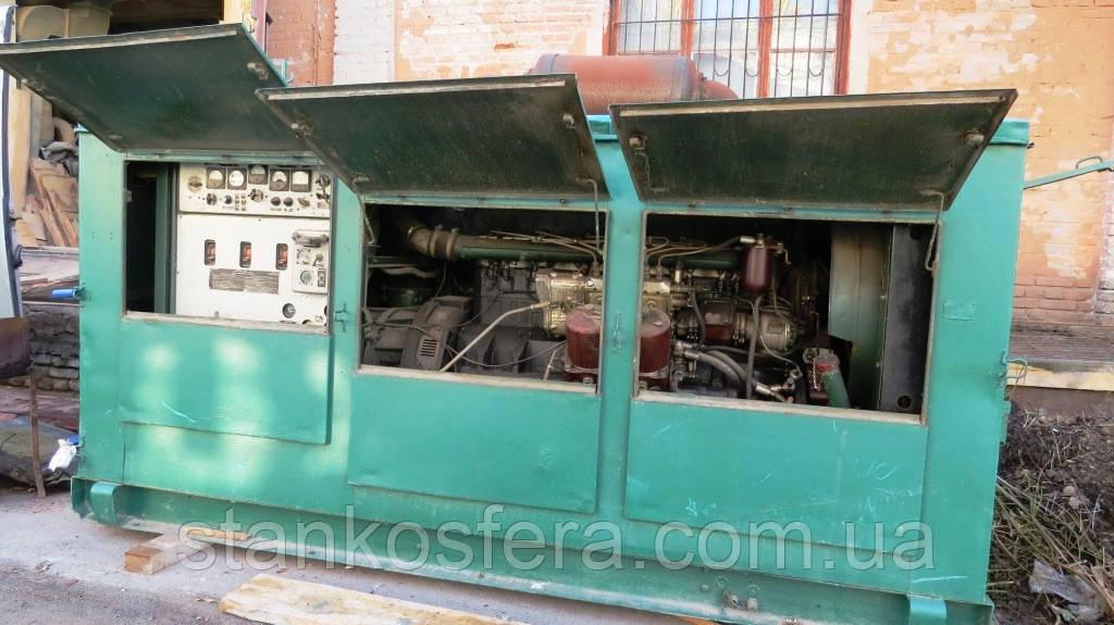 Дизель-генератор армейского образца 50 кВт рабочий 1981г.в.