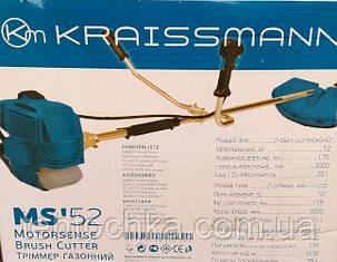 Бензокоса Kraissmann MS - 52 СС, фото 2