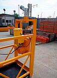 Строительная люлька ЗЛП 630 электрическая фасадная, фото 6