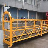 Строительная люлька ЗЛП 630 электрическая фасадная, фото 9