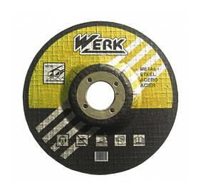 Круг зачистной по металлу Werk (125*6,3*22,23мм)