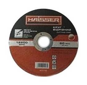 Круг отрезной по металлу Haisser (125*1,0*22,23мм) (4111701)