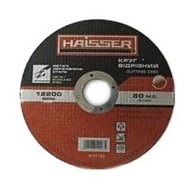 Круг отрезной по металлу Haisser (180*2,0*22,23мм) (4111706)