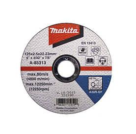 Круг отрезной по металлу Makita A-85335 (230*2,5*22,23мм)