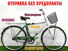 ✅ Дорожный Велосипед Салют Mаn 28 Дюймов Зеленый
