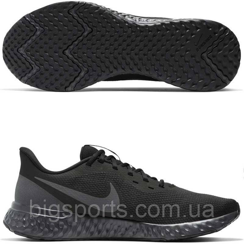 Кроссовки муж. Nike Revolution 5 (арт. BQ3204-001)