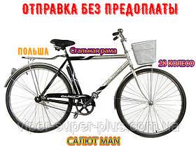 ✅ Дорожный Велосипед Салют Mаn 28 Дюймов Черный