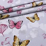 """Лоскут фланели """"Большие бабочки и лепестки"""" жёлто-розовые на сером, размер 75*103 см, фото 2"""
