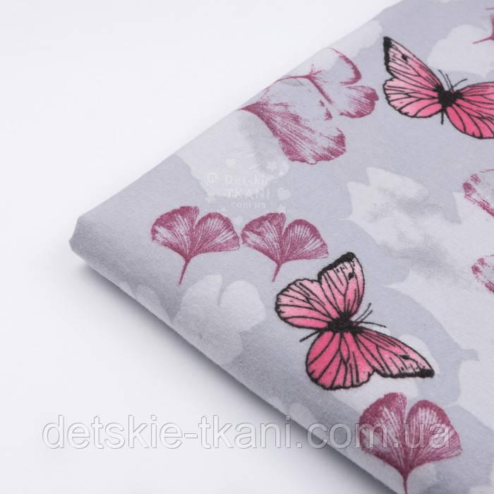 """Лоскут фланели """"Большие бабочки и лепестки"""" жёлто-розовые на сером, размер 75*103 см"""