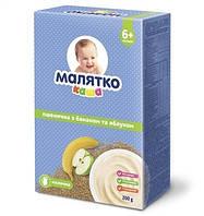 Малятко Каша Малятко молочная пшеничная с бананом и яблоком с витаминами и минералами от 6 месяцев, 200г